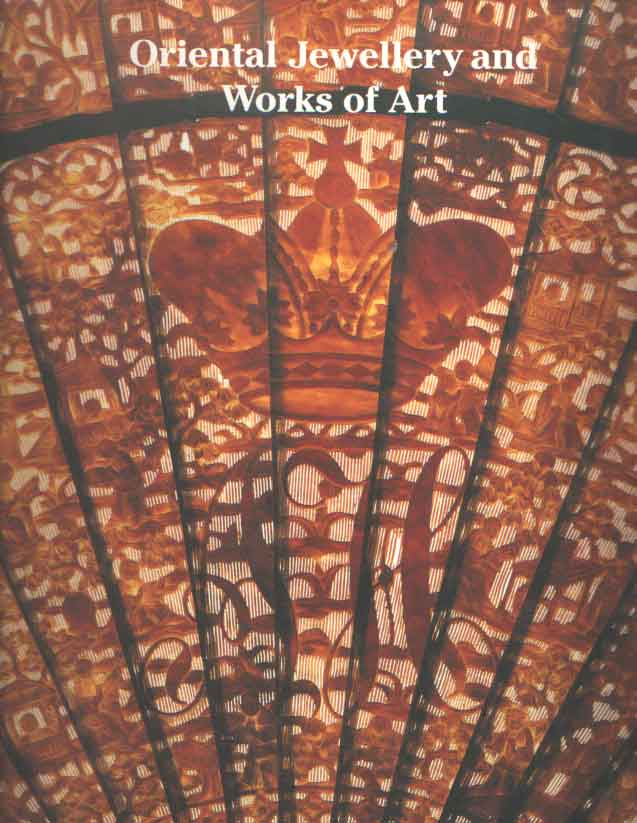 ORIENTAL ART GALLERY - Oriental Jewellery and Works of Art. Opening Tuesday 6th December 1994.