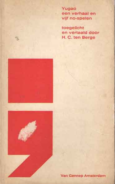MURASAKI, SHIKIBU - Yugao. Een verhaal en vijf no-spelen. Toegelicht en vertaald door H.C. ten Berge.