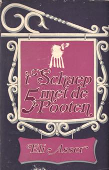 ASSER, ELIE - 't Schaep met de 5 pooten. Roman gebaseerd op de televisieserie van de KRO.