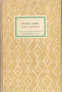 DONATH, ANDREAS (ÜBERTRAGER) - Bo Dschü-I - Gedichte.