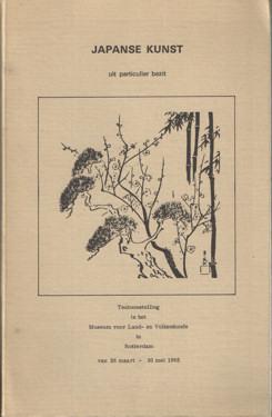 BRUIJN, R. DE E.A. (COMMITEE) - Japanse kunst uit particulier bezit. Tentoonstelling in het Museum voor Land- en Volkenkunde te Rotterdam.