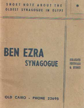 - Ben Ezra Synagogue, Old Cairo Short Note About the Oldest Synagogue in Egypt.