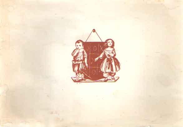 - Een groot genoegen. Uit een kindercourant van 1855, herdrukt ter gelegenheid van de 33e Boekenweek.