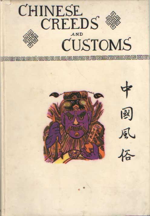 BURKHARDT, V.R. - Chinese creeds & customs Volume 1.