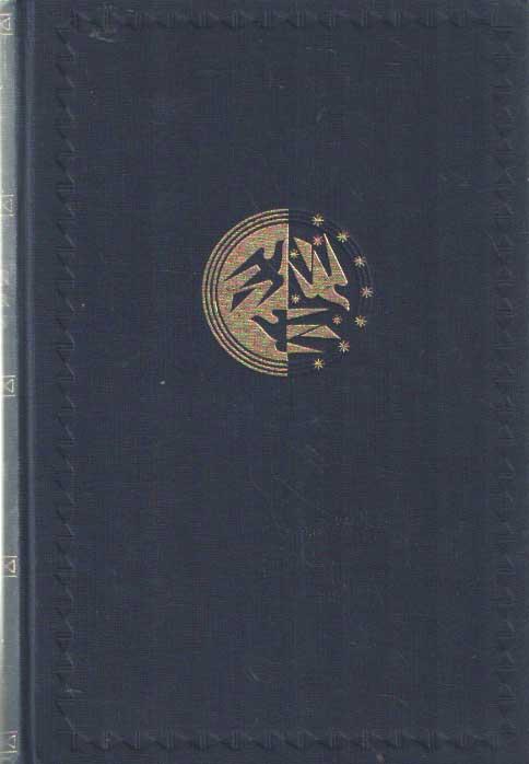 - De dagen onzer jaren. Een roman van Rudolf van Reest: In dit uur. Alsmede een kroniek in foto's en tekst van hetgeen in ons land en in de wereld gebeurde in het jaar 1 oct. 1952 - 30 sept. 1953.