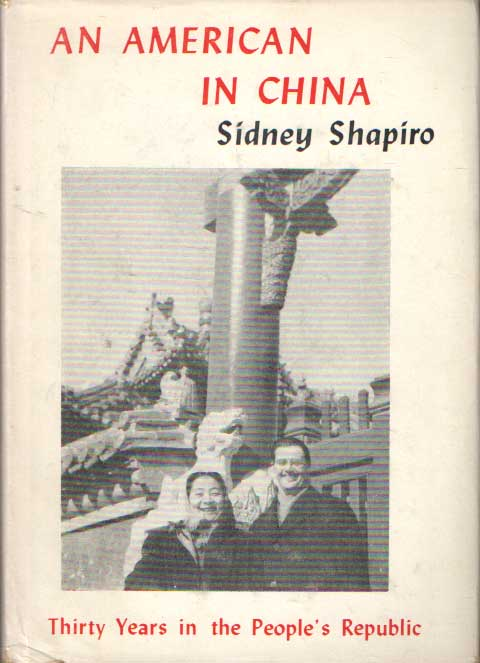 SHAPIRO, SIDNEY - An American in China. Thirty Years in the People's Republic.