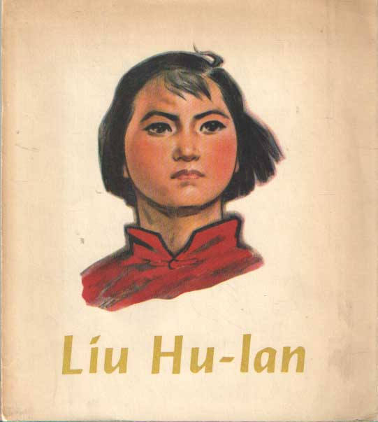 - Líu Hu-Lan.
