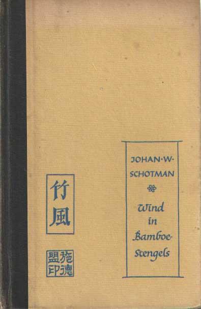 SCHOTMAN, JOHAN W. - Wind in bamboestengels. Met negen Chinese penseeltekeningen van Moh Sje Sjen.