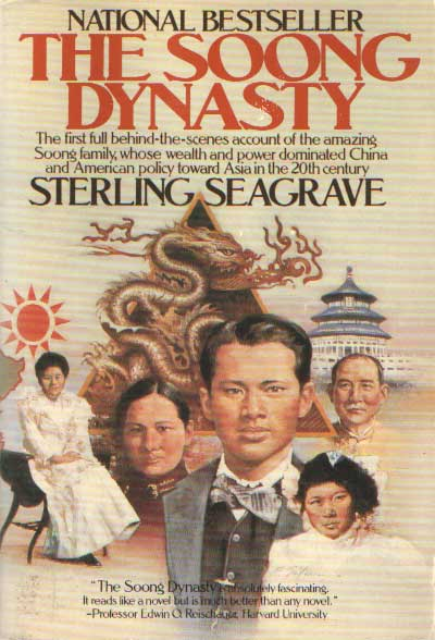 SEAGRAVE, STERLING - The Soong Dynasty.