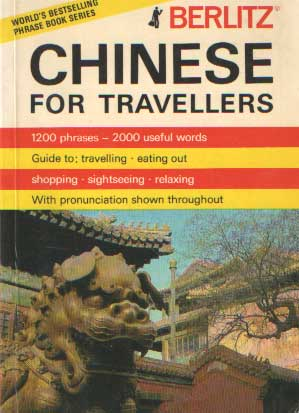 - Chinese for travellers.