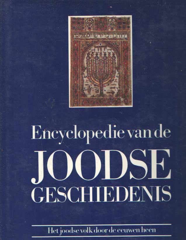 SHAMIR, ILANA - Encyclopedie van de joodse geschiedenis. Het joodse volk door de eeuwen heen.
