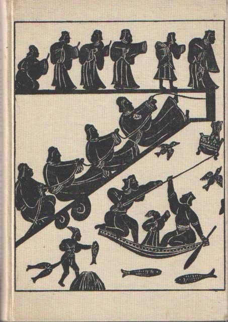 DUYVENDAK, J.J.L. - De hangende drievoet. Indrukken bij een weerzien van China..